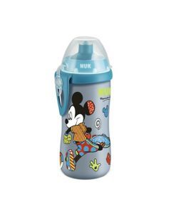 Junior Cup Disney by Britto 300ml - Boy